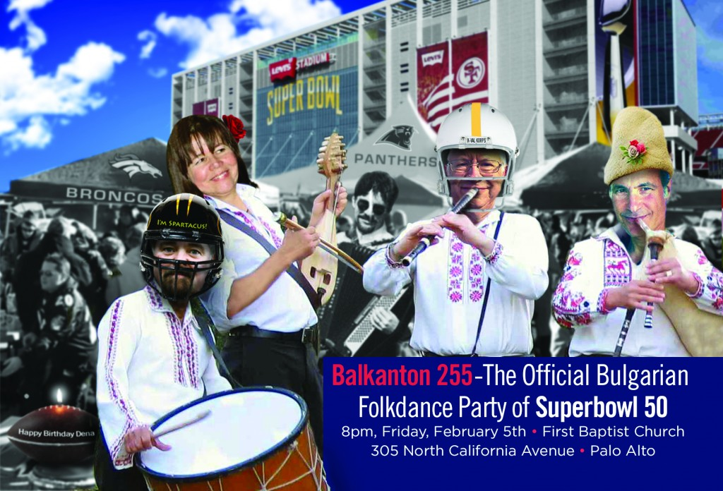 Balkanton 255 - The Official Bulgarian Folkdance Party of Superbowl 50